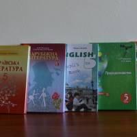 Комплект підручників для Нової української школи