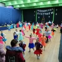 Фестиваль-конкурс зі спортивного бального танцю «Новорічні візерунки»