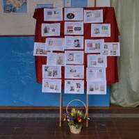 Вшанування подвигу учасників бойових дій на території інших держав  (лютий 2019 р.)