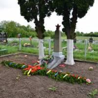 Відзначення 8-9 травня 2018 року Дня пам'яті та примирення і 73-ї річниці Перемоги над нацизмом у Другій світовій війні