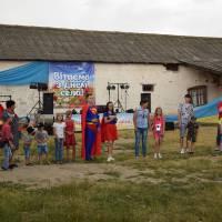 Як 7-го липня 2019 року святкували День села Некраші…
