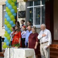 Оліївська ОТГ: День знань та 90-річчя оліївської школи. Вересень 2018 р.