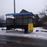 Нова зупинка в Троковичах
