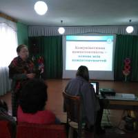 Вчителі словесності ділилися досвідом використання інноваційних технологій