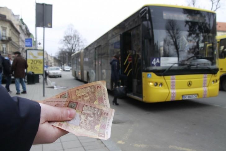 Картинки по запросу монетизація пільг на проїзд рішення