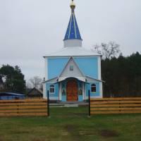 Свято-Воздвиженський храм