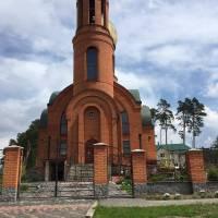 Село Скоморохи