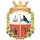 Станишівська -