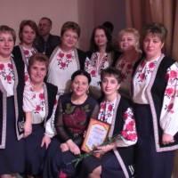 Народний вокальний ансамбль