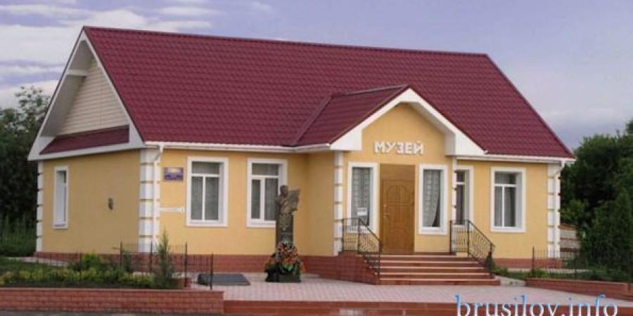 Брусилівський історичний музей ім. Івана Огієнка