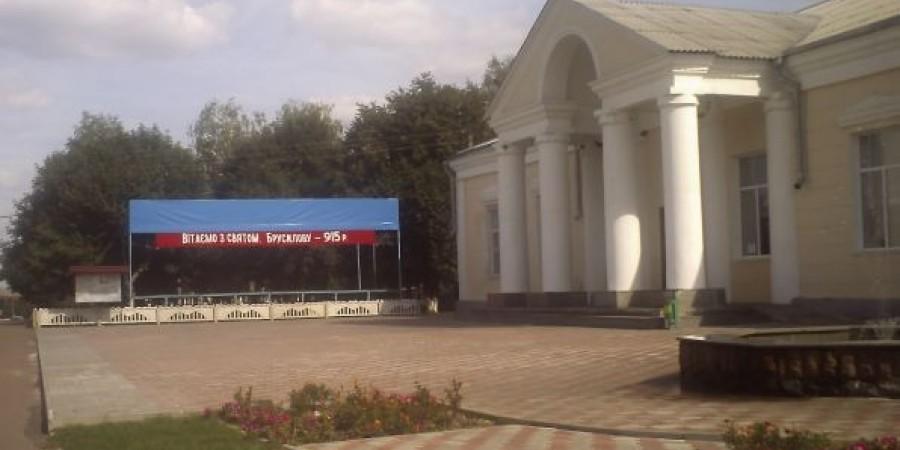Селищний Будинок культури