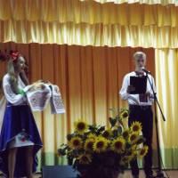 Ведучі свята Онищук В'ячеслав та Хіменес Сандра