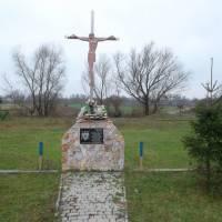 Пам'ятник Героям Небесної Сотні