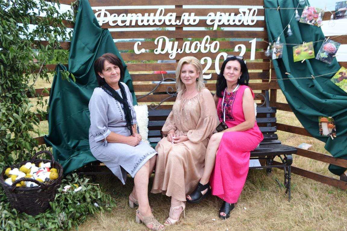 Фестиваль грибів у Дулові - фоторепортаж