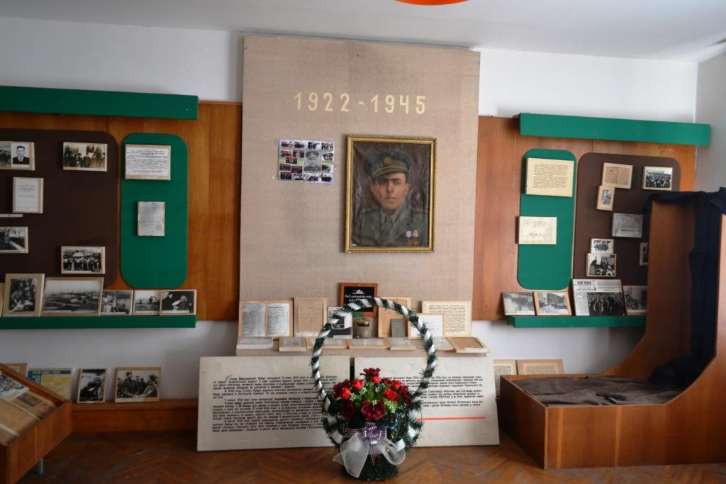 Історико-краєзнавчий музей імені  Степана  Вайди