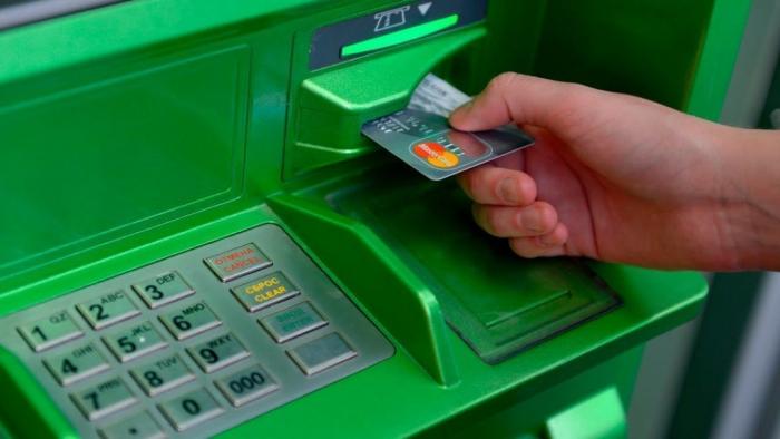До уваги споживачів! Проханнязвіряти реквізити при оплаті рахунків за електроенергію