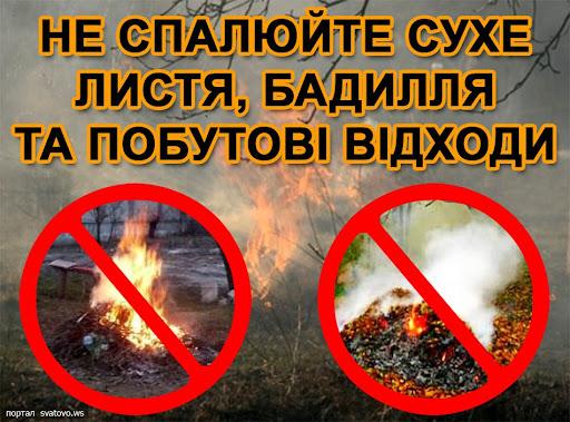 В Україні триває друга хвиля просвітницької кампанії соціального проєкту «Нам цим дихати»