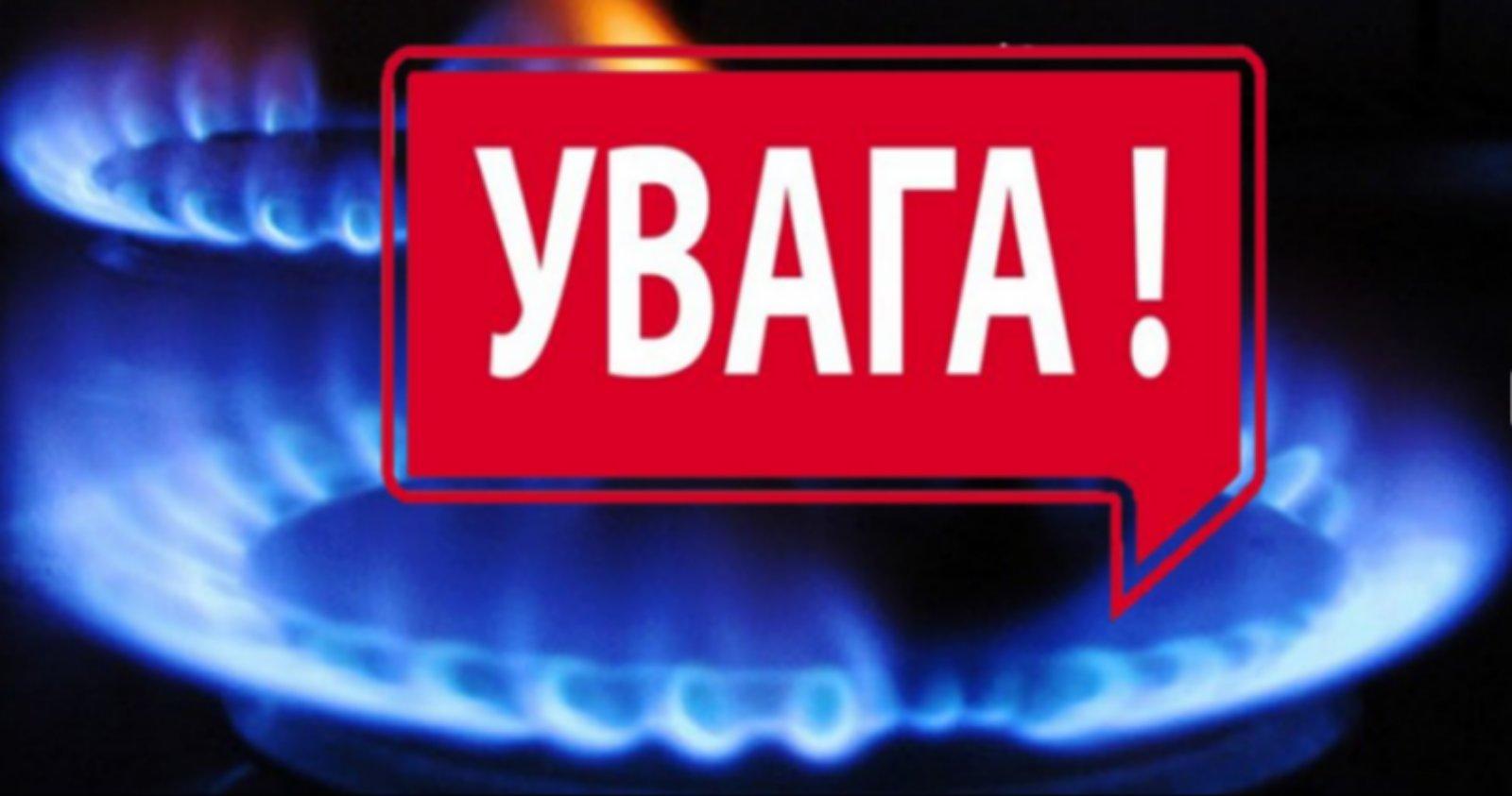 Роз'яснення щодо опалювального сезону в закладах освіти Буштинської громади
