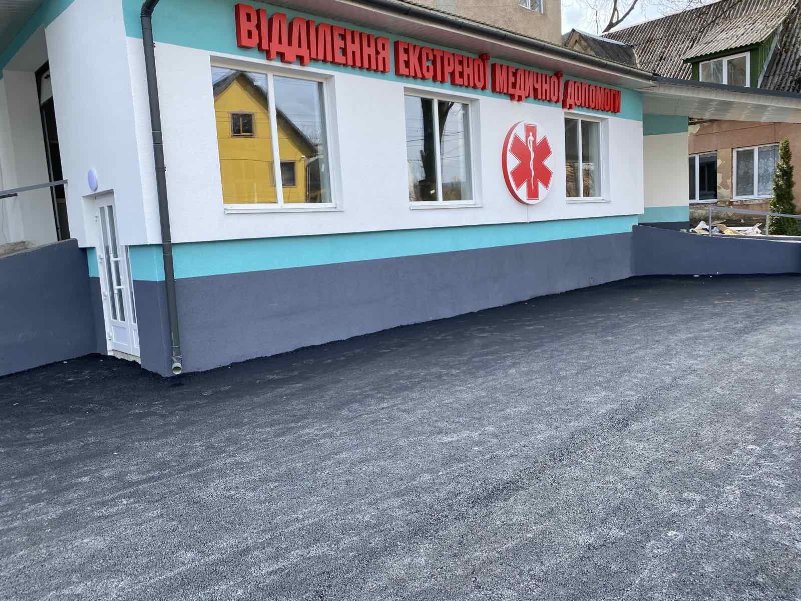 Програмарозвитку та підтримки «Тячівська районна лікарня»