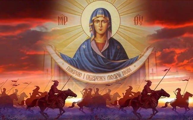 Привітання голови громади  з Святом Покрови, Днем захисника та Днем Українського козацтва