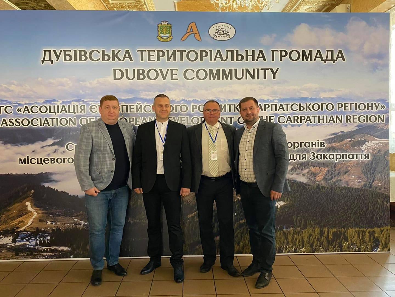 Руслан Янчій взяв участь у семінарі з представниками муніципалітетів Чеської Республіки