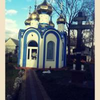 Капличка Святовознесенської Православної церкви