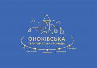 Оноківська -
