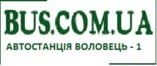 Автостанція Воловець 1