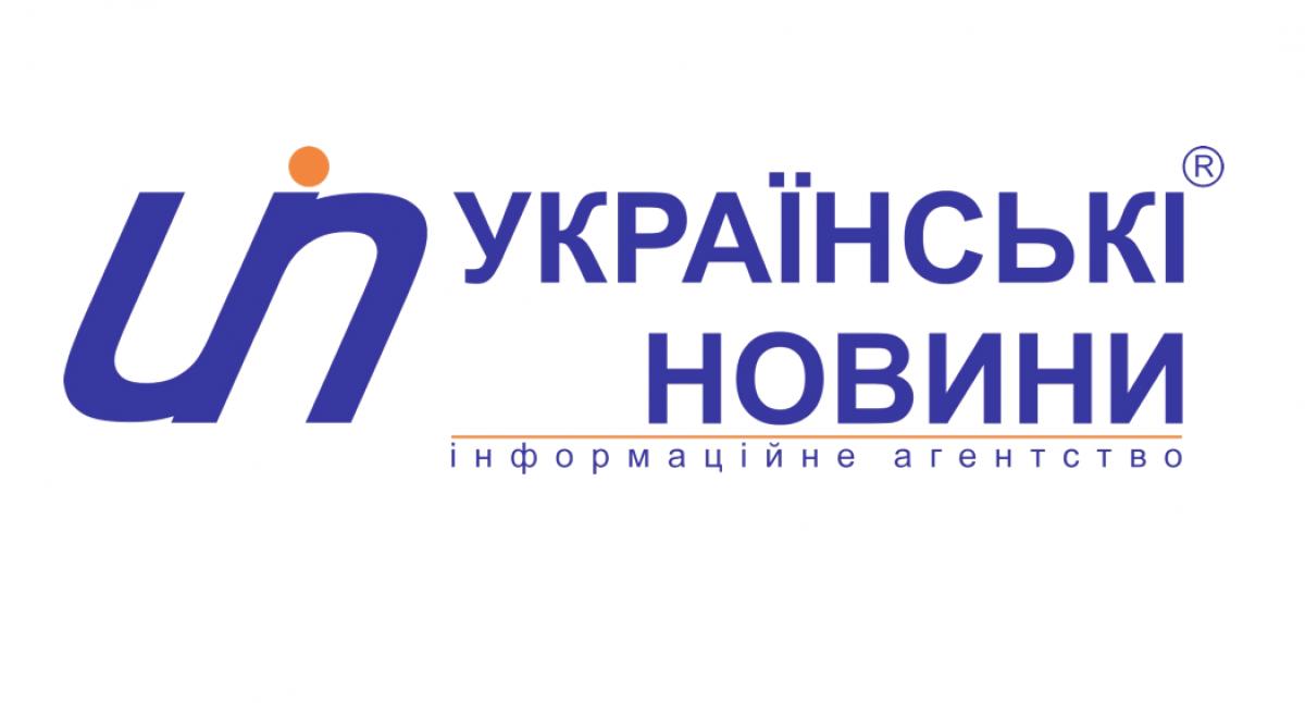 Портал Українські новини