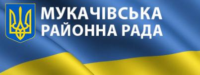 Сайт Воловецької районної ради