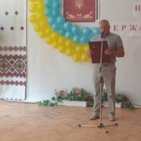 Привітання  до Дня Конституції України