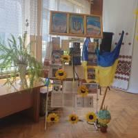 Конституція України-оберіг державності і демократії