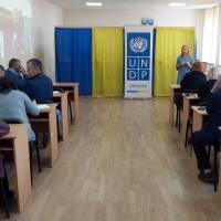 Презентація спільного проекту ЄС/ПРООН