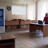 Друге зібрання по програмі ЕС/ПРООН