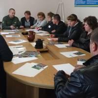 Презентація роботодавця - Державної прикордонної служби України