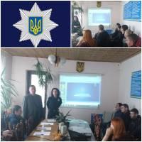 Презентація роботодавця - Управління патрульної поліції