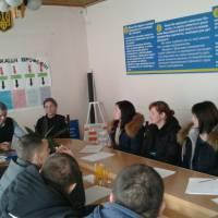 Презентація роботодавця - управління Нацполіції