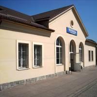 Воловець будівля залізничного вокзалу