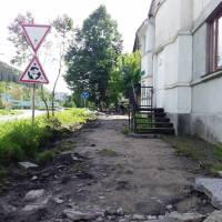 Ремонт тротуарів вул. Карпатська - 1