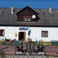 Чорнотисянська сільська рада