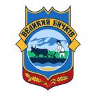Великобичківська -