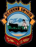 Герб - Великобичківська селищна рада
