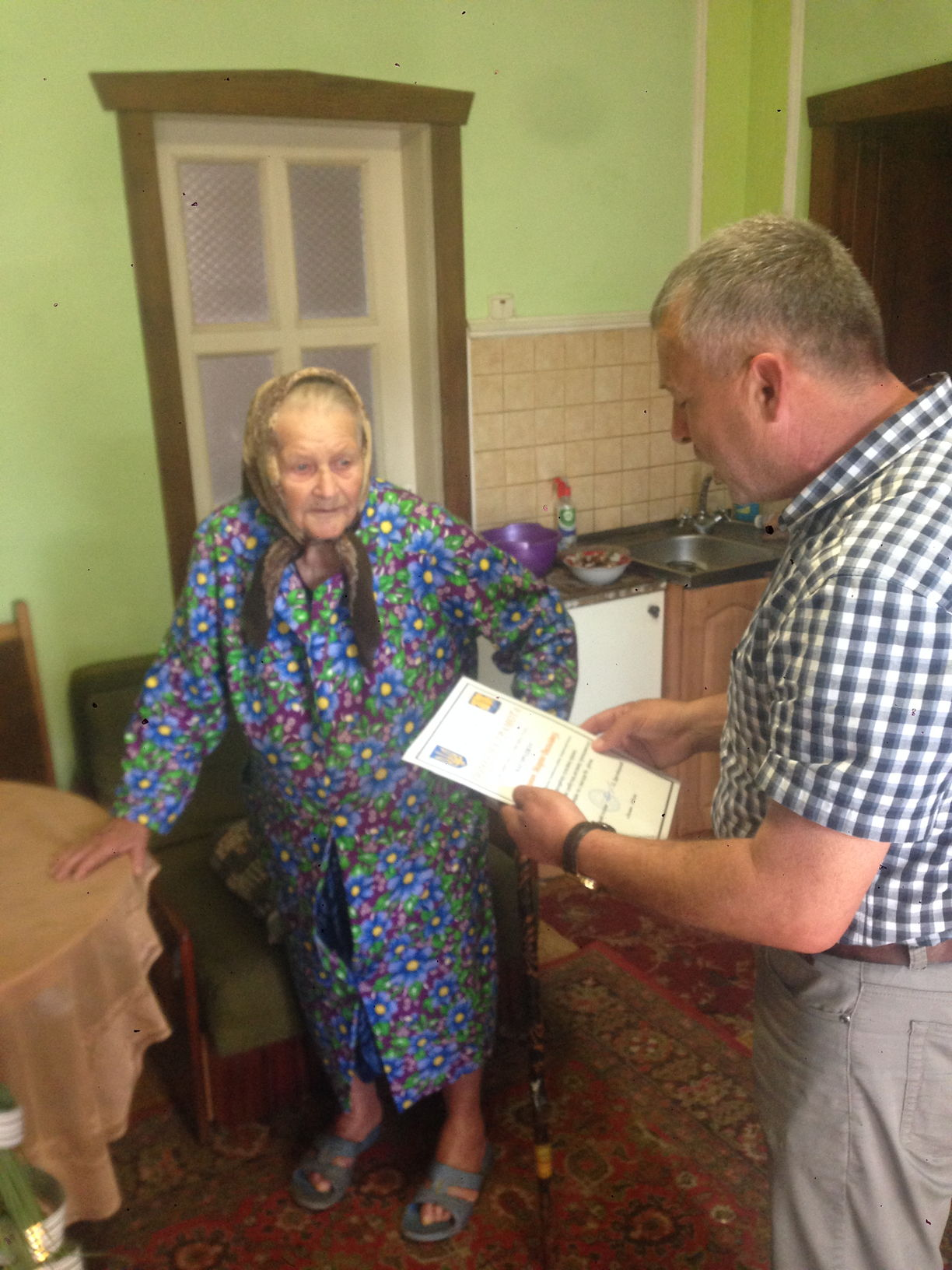 Жительки  с. Поляна,  відсвяткували  91-й  та 94 рік народження