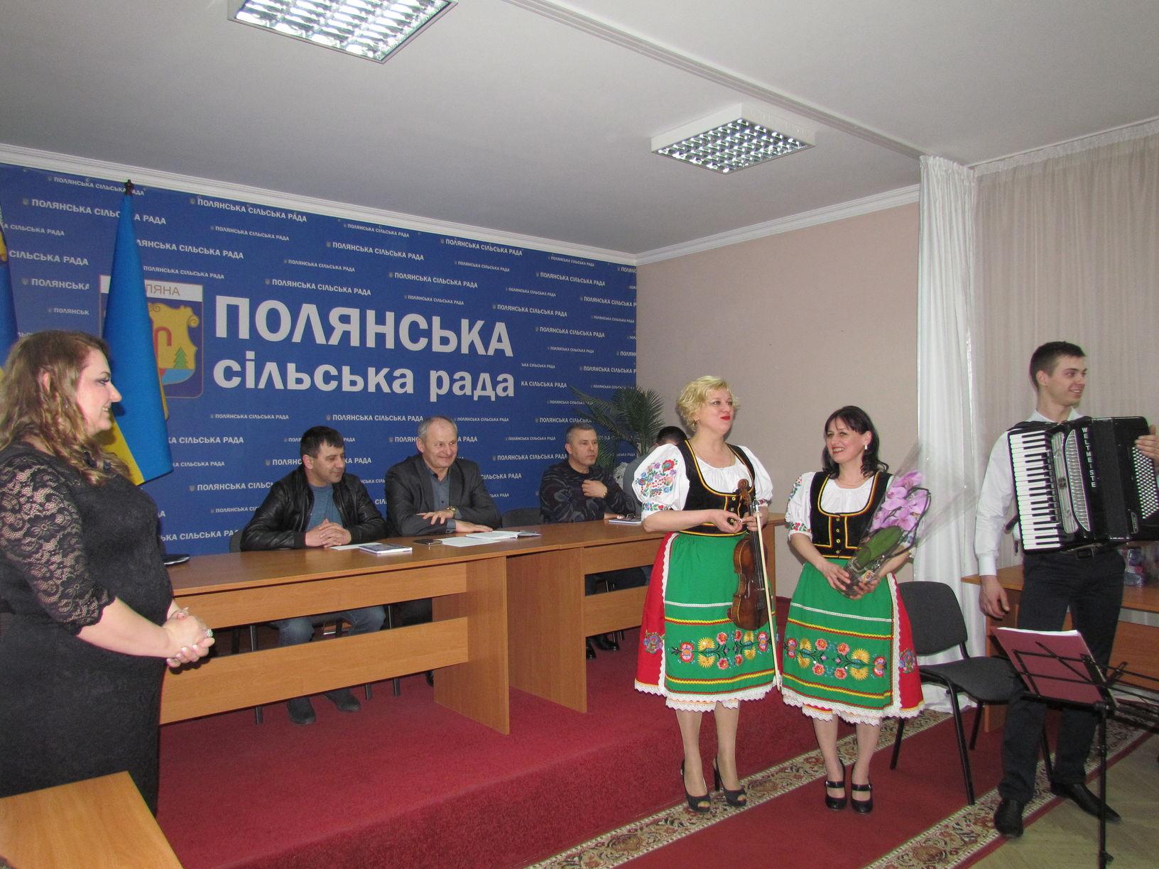 На Свалявщині відбулася презентація книги Лесі Адамової-Стецович «Перегортаючи сторінки щоденника».
