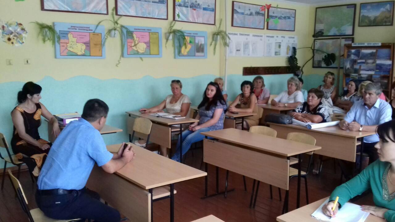 Відділом освіти, молоді та спорту, у справах дітей, культури, туризму та зовнішніх зв'язків Полянської сільської ради було проведено нараду