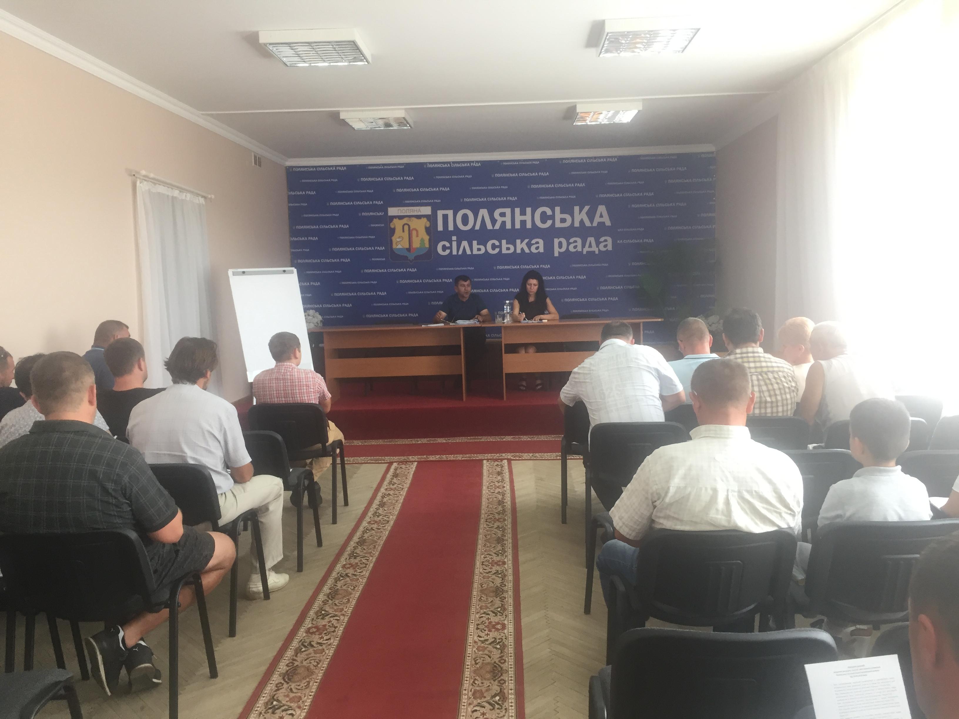 Відбулася двадцять шоста сесія сьомого скликання Полянської сільської ради