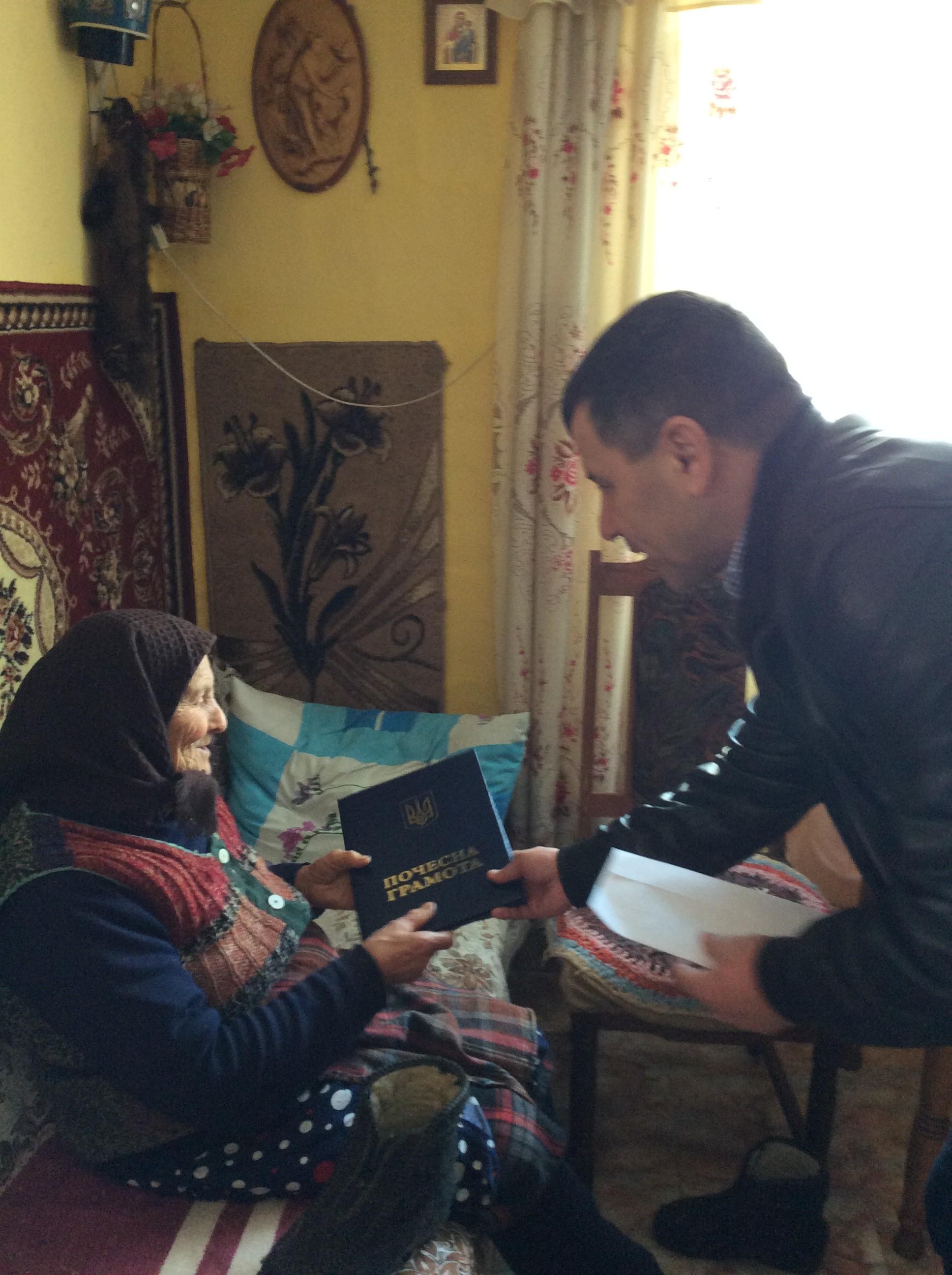 Мешканка села Родникова Гута відзначила своє 90-річчя