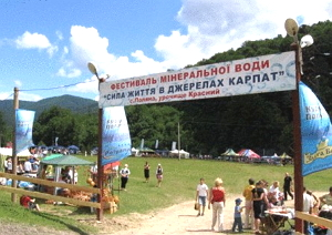 В урочищі Красний, відбудеться фестиваль мінеральної води «Сила життя - у джерелах Карпат»
