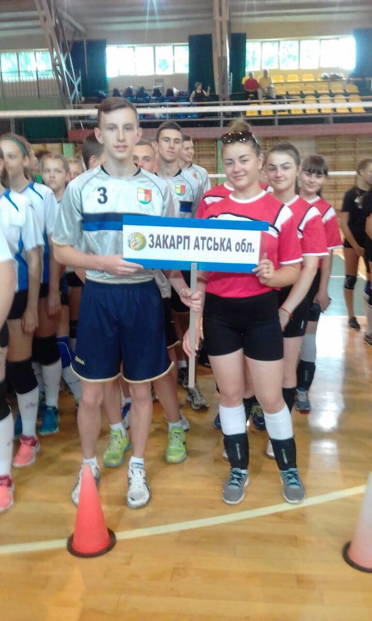 Відбулося відкриття шкільної волейбольної ліги України, де взяли участь і свалявські школярі