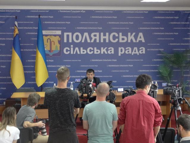 На базі Полянської сільської ради проходить прес- конференція туристична перспектива Полянської ОТГ.